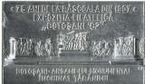 AMS* - MEDALIA 75 ANI RASCOALA DIN 1907 BOTOSANI 1982, ALUMINIU