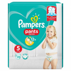 Scutece Pampers Active Baby Pants 5 Carry Pack, 22 buc/pachet