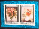 Oman pictura  arta pictura, flori, Bloc nedantelat nestampilat mnh