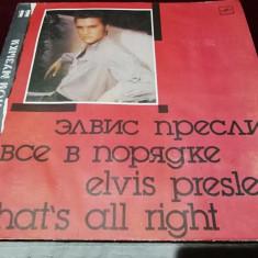 DISC VINIL VINIL ELVIS PRESLEY - THAT S ALL RIGHT