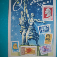 HOPCT 55572   TIMBRELE SI FILATELIA  PE CARTI POSTALE RUSIA /URSS -CIRCULATA