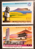 Cumpara ieftin Korea 1992 U.P.U.   serie 2v . Mnh, Nestampilat