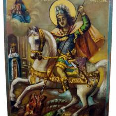 Sf. M. M. Gheorghe - Icoana Romaneasca, Inceput Sec. 20