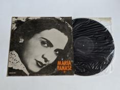 Maria Tanase - V -  disc vinil ( vinyl , LP ) nou foto