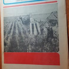 revista radio-tv saptamana 17-23 septembrie 1978