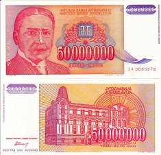 IUGOSLAVIA 50.000.000 dinara 1993 REPLACEMENT UNC!!! foto