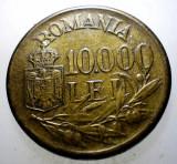 1.177 ROMANIA MIHAI I 10000 LEI 1947 VARIANTA, Alama