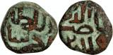 1451-8, ½  tanka,  Ahmad Shah II, Sultanatul Gujarat, Asia