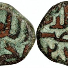 1451-8, ½  tanka,  Ahmad Shah II, Sultanatul Gujarat