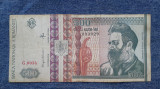 500 lei 1992 filigran profil bancnota Romania