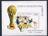 ZAIR 1982 - FOTBAL - W CUP 1982