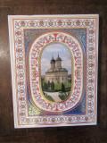 Biserica ortodoxă - Svetlana Rudzievskaia