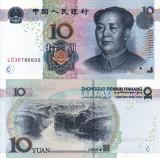 CHINA 10 yuan 2005 UNC!!!