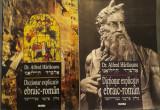 Dr. Alfred Harlaoanu - Dictionar explicativ ebraic-român (vol. 1-2)