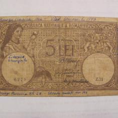 CY - 5 lei 16 februarie 1917 Romania
