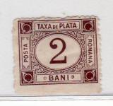 Romania 1881 Taxa de plata tipar brun ( 2 ) 2 bani, Istorie, Nestampilat