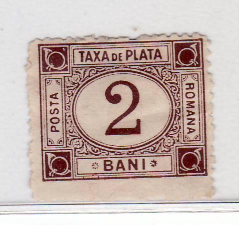 Romania 1881 Taxa de plata tipar brun ( 2 ) 2 bani