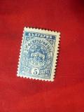Timbru Bulgaria 1896 - Stema Biserica Ortodoxa 5 stotinki albastru