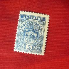 Timbru Bulgaria 1896 - Stema Biserica Ortodoxa 5 stotinki albastru, Nestampilat