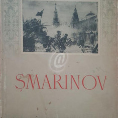 Smarinov