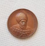 Medalie SNR - Domnitorul Vasile Lupu - Societatea numismatica romana