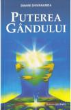 Puterea gandului, Swami Shivananda