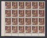 ROMANIA 1945 ARDEALUL DE NORD ORADEA I 1P/1F BL 24  T1+T2+T3  MNH  BODOR, Nestampilat