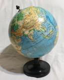 Jucarie veche Romaneasca uz scolar pentru elevi GLOB PAMANTESC 20 cm diametru