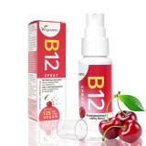 Vitamina B12 Spray, 25ml