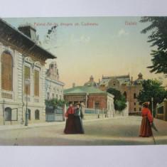 Rara! Galați-Strada Codreanu,carte postala circulata 1910