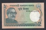 A5821 Bangladesh 2 taka 2011 UNC