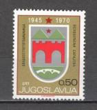 Iugoslavia.1970 25 ani eliberarea orasului Sarajevo-Stema SI.337, Nestampilat