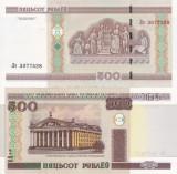 BELARUS 500 ruble 2000 (2011) UNC!!!