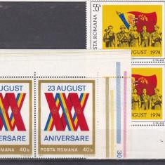 Romania  30 ani 23 August       L.P.  859   1, Nestampilat
