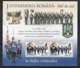 2010 Romania,LP 1860 a-Jandarmeria Romana-160 ani-MNH, Nestampilat