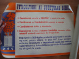 Afis vechi comunist despre viticultura, stare foarte buna