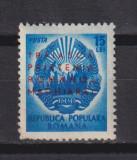 SAPTAMANA PRIETENIEI ROMANO-MAGHIARE LP. 272 MNH, Nestampilat