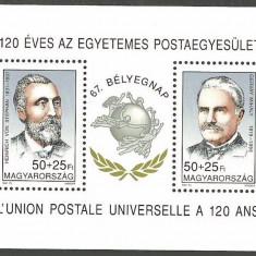 Ungaria, 120 ani UPU, serie si bloc, 1994, MNH