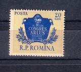 ROMANIA 1955 - AL IV-LEA CONGRES ARLUS - MNH  - LP 397