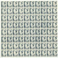 ROMANIA MNH 1945 - Uzuale Mihai I - fragment coala 0.50 L - 80 timbre g
