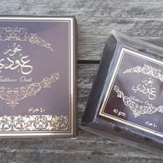 Carbune parfumat Bukhoor Oudi, 40gr
