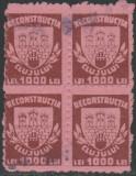 1945 Romania, Bloc de 4 timbre fiscale locale Reconstructia Cluj 1000L cu eroare, Istorie, Stampilat