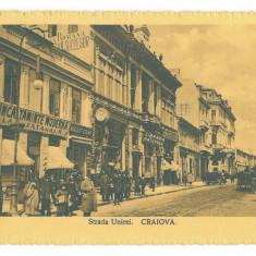 3105 - CRAIOVA, street store, Romania - old postcard - unused