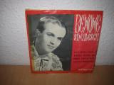 Cumpara ieftin Benone Sinulescu (disc EP)