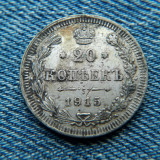2L - 20 Copeici 1915 Rusia tarista / argint