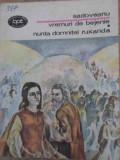 VREMURI DE BEJENIE. NUNTA DOMNITEI RUXANDA-MIHAIL SADOVEANU
