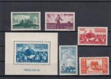 ROMANIA 1946  LP 190  LP 191  REFORMA   AGRARA   SERIE  SI  COLITA   MNH, Nestampilat