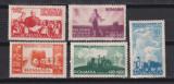 REFORMA AGRARA LP 190 MNH, Nestampilat