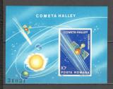 Romania.1986 Cometa Halley-colita nedantelata  HR.495, Nestampilat