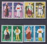 ROMANIA 1987  LP 1189 a  COSTUME  POPULARE ROMANESTI   SERIE  MNH
